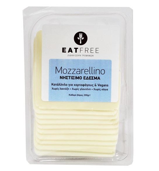 Cheese Mozzarellino, 200g