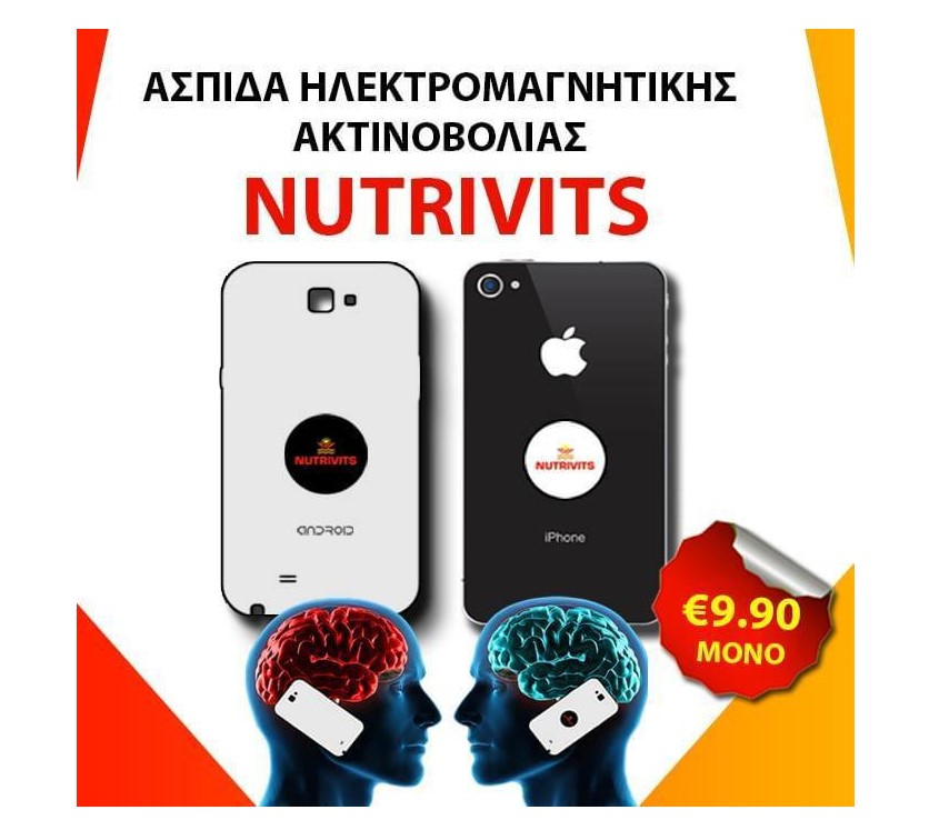 Nutrivits, Anti Radiation Protection for 4G-5G Mobile Phone Black