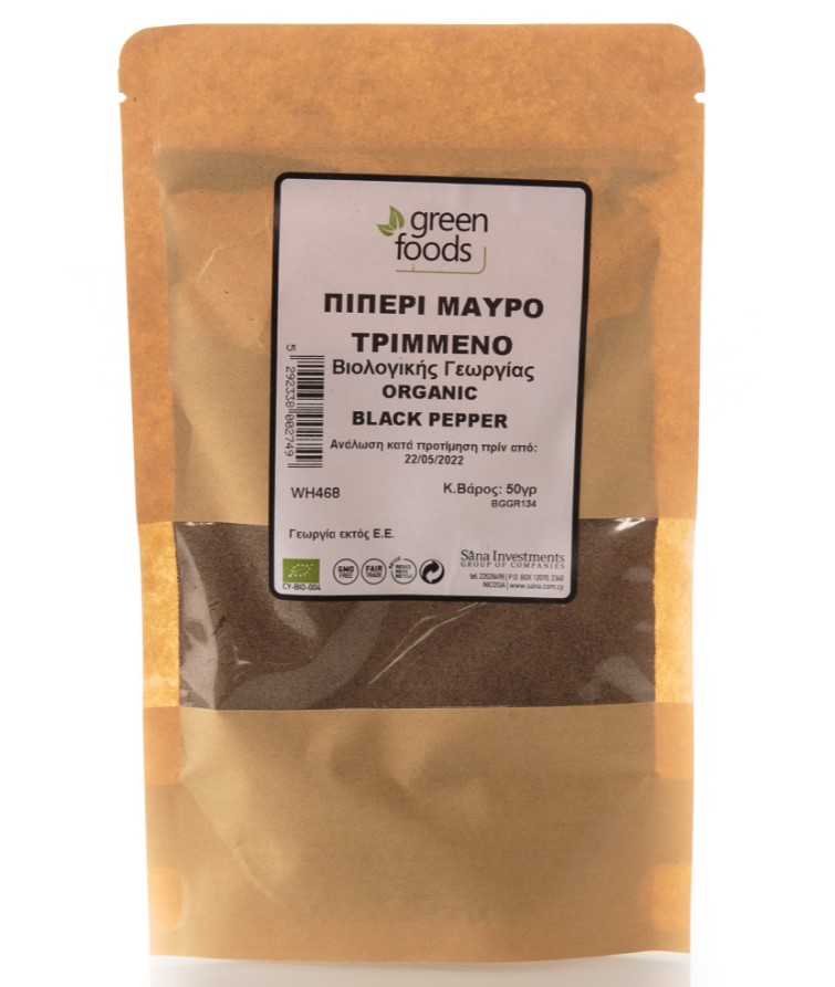 Green Foods, Black Pepper Ground, 50g